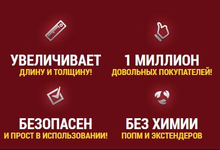 титан гель купить в красноярске